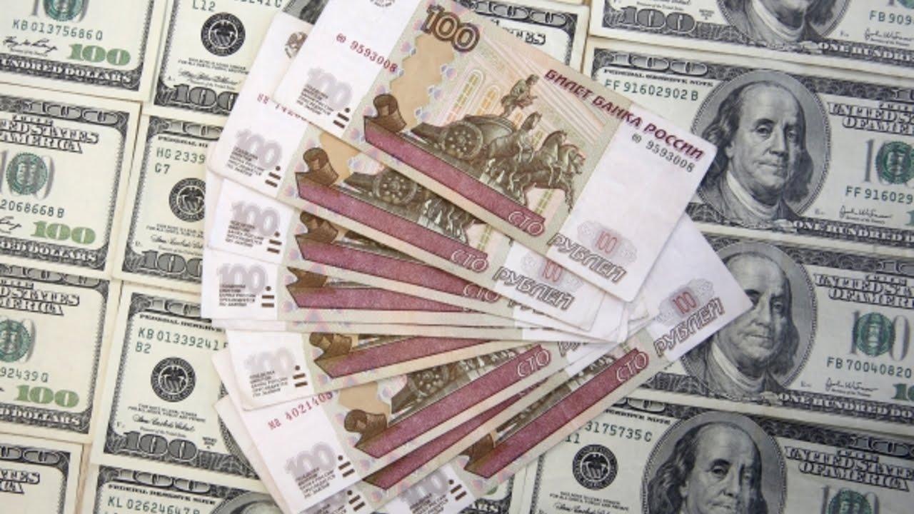 обмен валют в армении сегодня