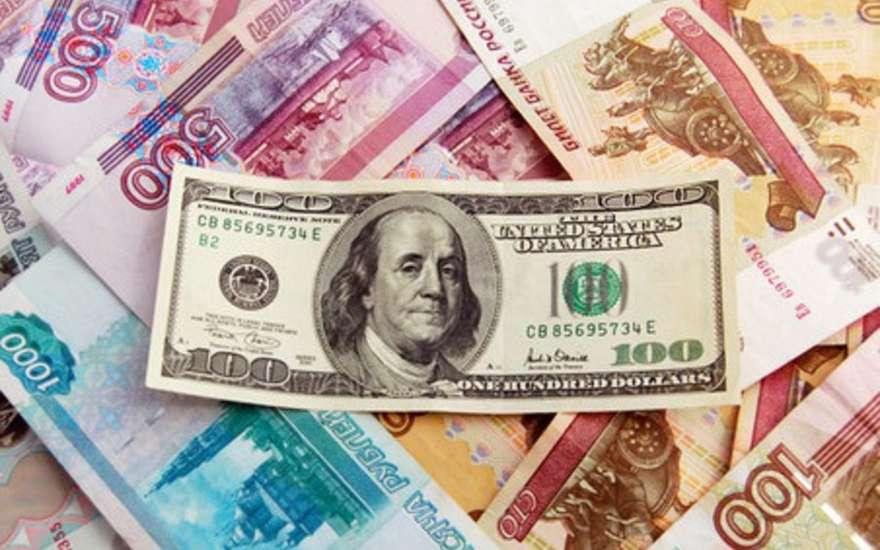 Россию перевести в доллары [PUNIQRANDLINE-(au-dating-names.txt) 43